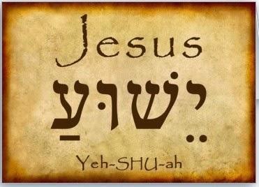 f9c21-jesus-yehshuah